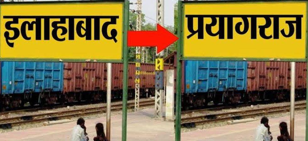 Allahabad officially becomes 'Prayagraj' (Photo: Twitter/@Siddhartha_Giri)