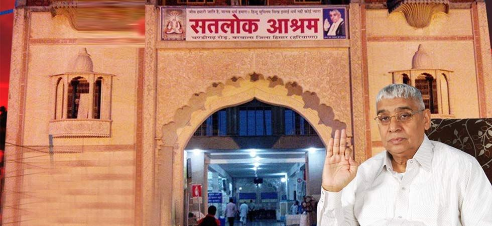 Rampal Case: Quantum of punishment for convicted self-styled godman to be announced on Oct 16,17