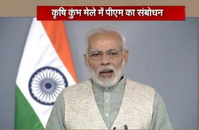 Krishi Kumbh 2018: PM Modi inaugurates farmers' conclave in Lucknow via video conferencing