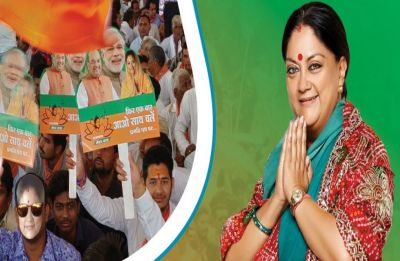 Rajasthan Assembly Elections 2018: BJP releases first list of candidates, fields 25 new faces