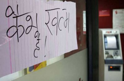 Bank holiday for 3 days in Delhi, Mumbai and other cities could lead to shortage of cash; Details inside