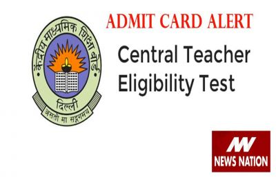 CTET Admit Card 2018 released on ctet.nic.in; All you need to know