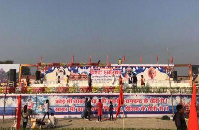Ayodhya Dharma Sabha: VHP vows to build temple at Ram Janmabhoomi, rejects land-sharing formula