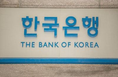 South Korea raises key interest rate for first time since November 2017