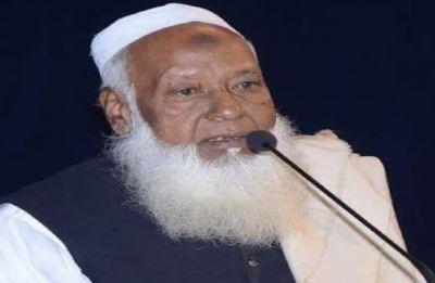 Bihar: Congress MP Maulana Asrarul Haq Qasmi dies in Kishanganj