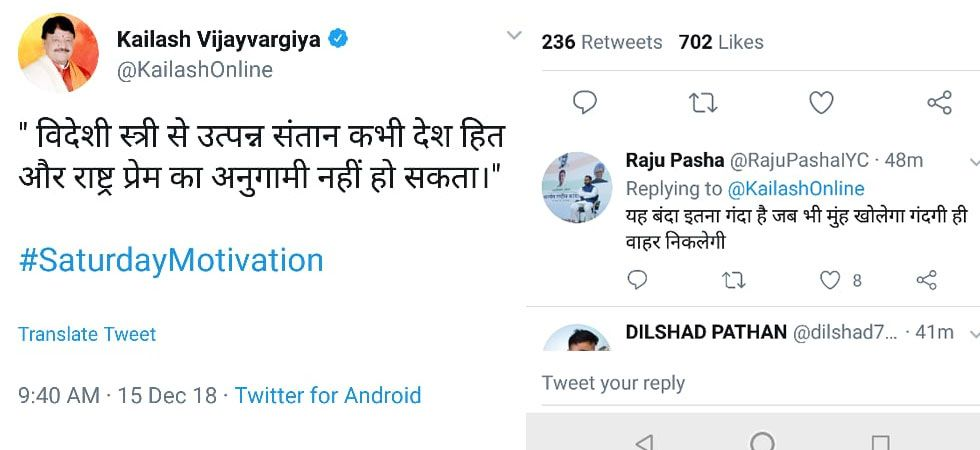 Following the bashing, Vijayavargiya deleted the tweet, but before that, it was liked and shared hundreds of times. (Screen shot)