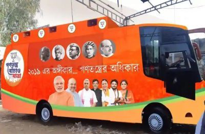 Mamata Banerjee-led West Bengal government refuses permission for BJP's Rath Yatra, party to move higher court