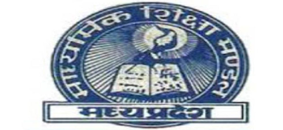 MP Board Class 10, 12 exam 2019 timetable released