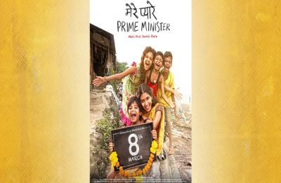 Open Defecation Free India: 'Mere Pyare Prime Minister' to release on March 8, 2019