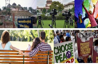 Yearender 2018: Top 10 Supreme Court judgments that changed course of India