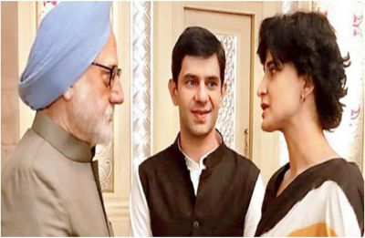 After 'The Accidental Prime Minister', another film set to create political storm