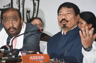 AGP, BJP's Assam ally, snaps ties with NDA over Citizenship Bill, says 'made a last ditch attempt but...'