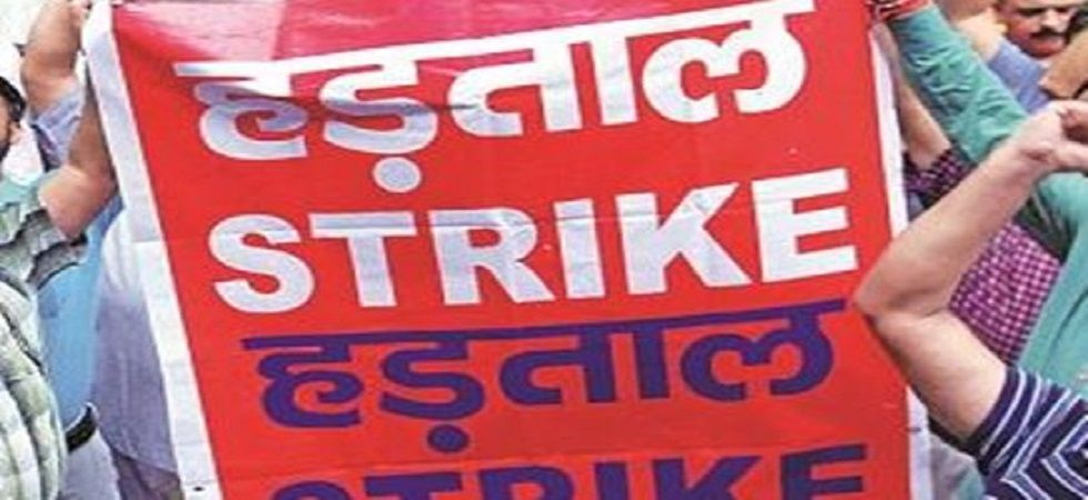 The general strike has been called by the central trade unions demanding fulfilment of a 12-point charter of demands. (Representative image)