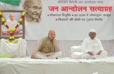 Anna Hazare begins his fast in Ralegan Siddhi over state governments not enacting Lokayukta Acts
