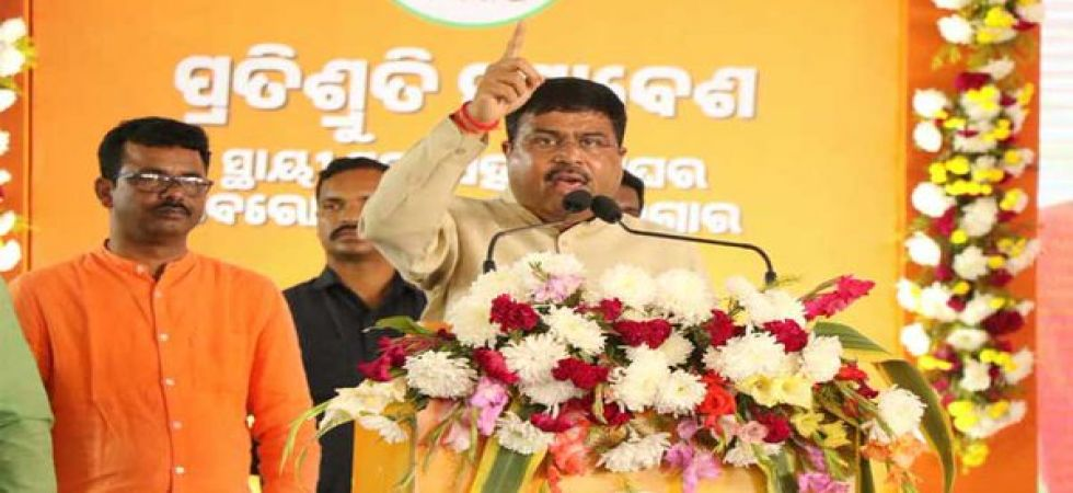 BJP promises land patta, house, jobs if voted to power (Photo Source: Twitter)