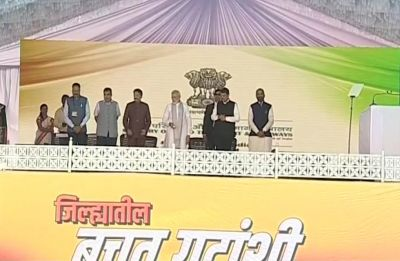 PM Modi in Maharashtra: Security forces have been given full freedom to punish terror organisations