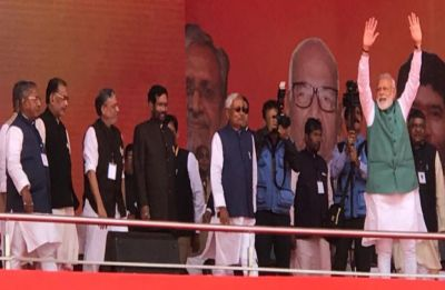 At Bihar rally, PM Modi takes a swipe at Opposition, says 'don't worry, your chowkidar is fully alert'