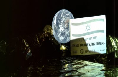'Small Country Big Dreams': Israel's first spacecraft to moon sends selfie back to Earth