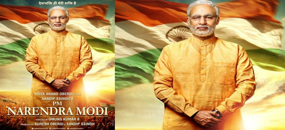 PM Narendra Modi biopic's second poster to be launched by Amit Shah on THIS date (File Photo)