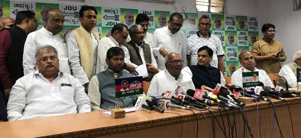 Press Conference by Bihar NDA Partners