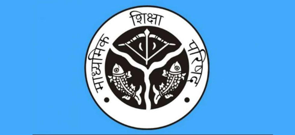 Uttar Pradesh Madhyamik Shiksha Parishad
