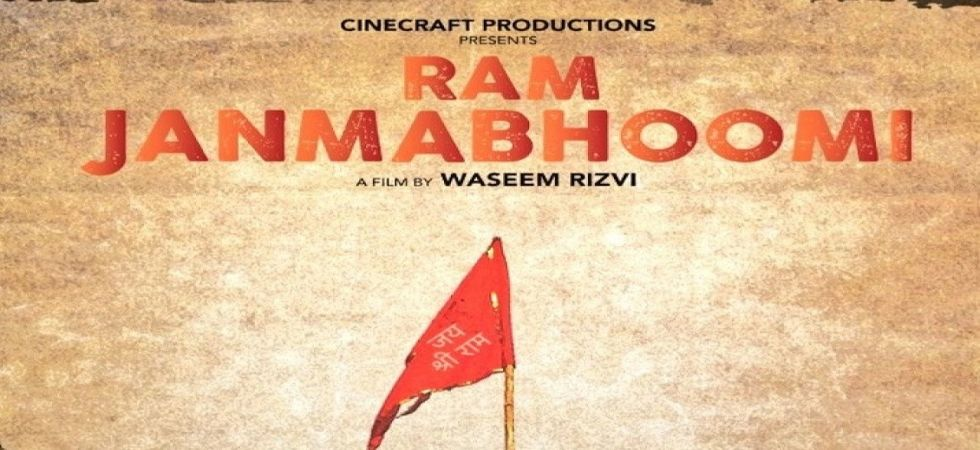 Ram Ki Janmabhoomi: After Supreme Court, Delhi HC refuses to stall release of film (File Photo)