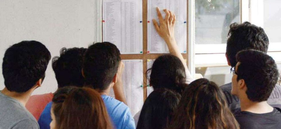 BSEB results announced