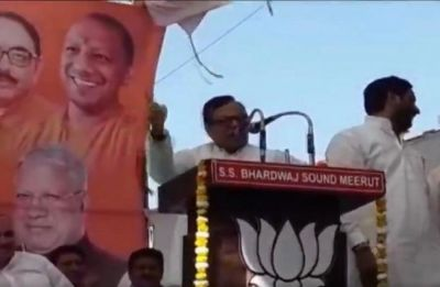 With BJP victory in heart, Meerut leader creates 'Kamal Kamal Kamal rap', video goes viral