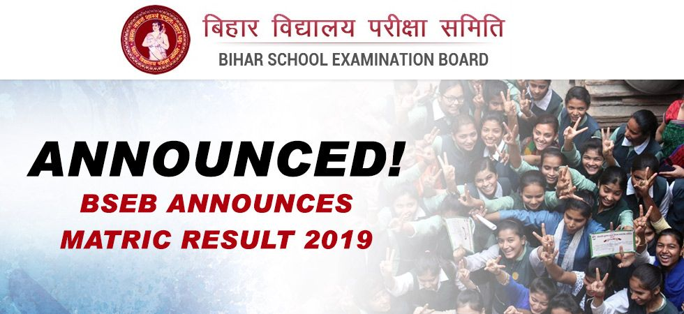 Bihar Board Class 10 Result
