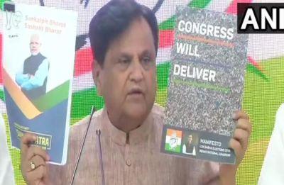 Congress dubs BJP's Sankalp Patra as 'jhansa patra', says party should have released a 'maafinama'