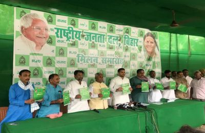 Tejashwi Yadav releases RJD manifesto for Lok Sabha Elections, promises reservation in private job
