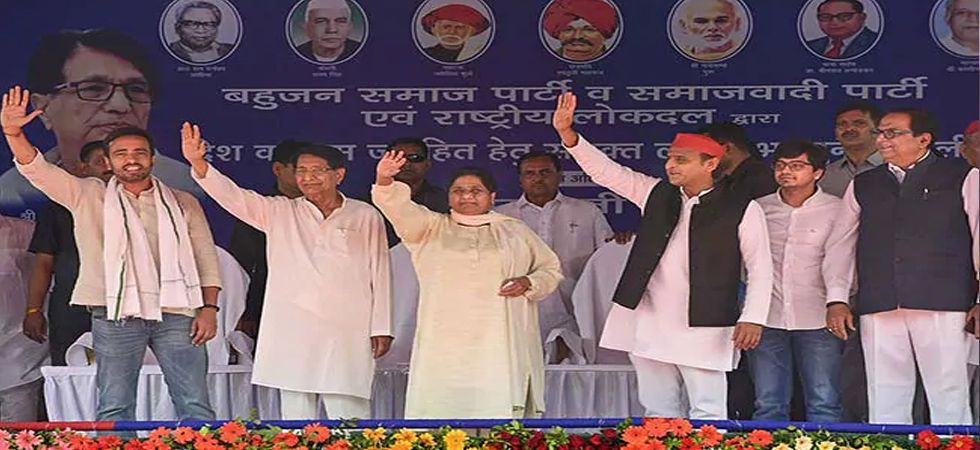 The SP-BSP-RLD kicked off its joint campaign by holding a joint rally in Saharanpur's Deoband. (File Photo: ANI)