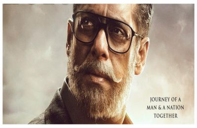 Salman Khan's new Bharat poster out! Bhaijaan gives a sneak peek into his 'rangeen zindagi'