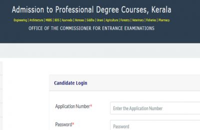 KEAM 2019 admit card RELEASED at cee.kerala.gov.in, here's how to download