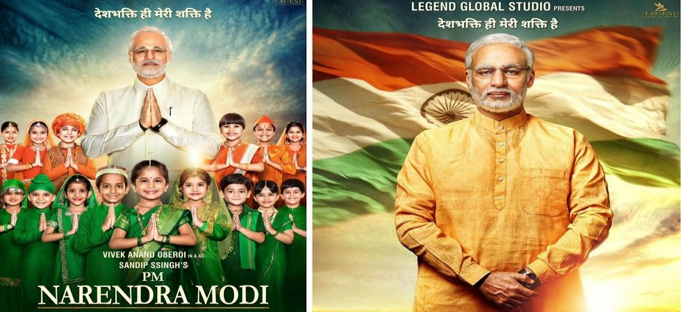 PM Narendra Modi biopic poster (File Photo)