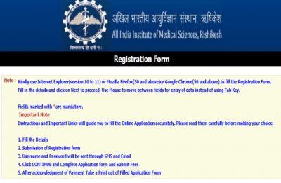 AIIMS Recruitment Alert 2019: Apply for 258 posts at aiimsrishikesh.edu.in