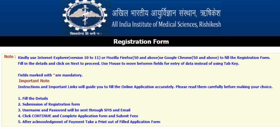 AIIMS Recruitment Alert 2019: Apply for 258 posts at aiimsrishikesh