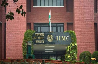 IIMC Admission 2019-20: All you need to know about courses, important dates and other details