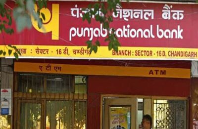 PNB technician officer result, admit card released Check details here