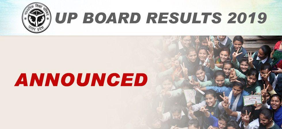 UP Board class 12 (Intermediate) Result 2019.