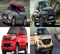 Here's the list of cars to be launched in May 2019