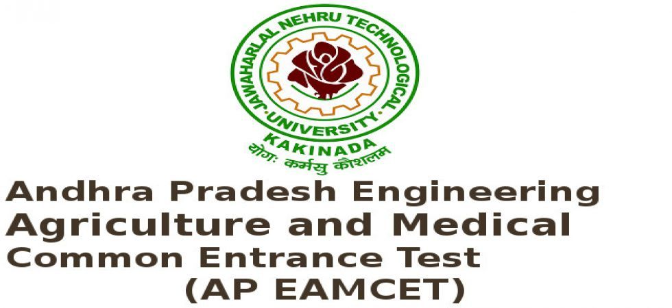 AP EAMCET results 2019 to be declared today at sche.ap.gov.in