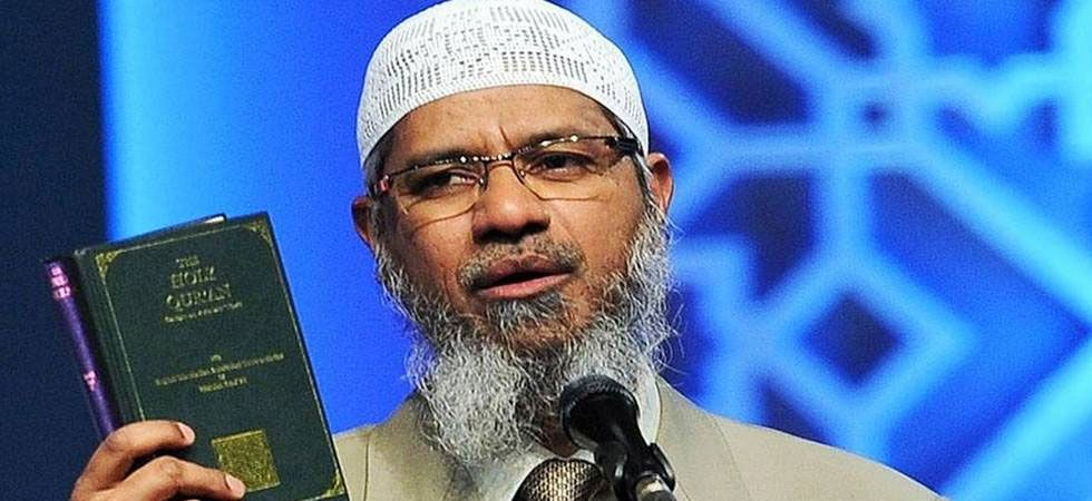 ED had registered a money laundering case against Naik and others in 2016. (File Photo)