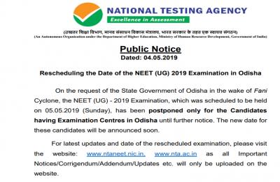 NEET 2019 exam postponed in Odisha, new dates to be announced soon