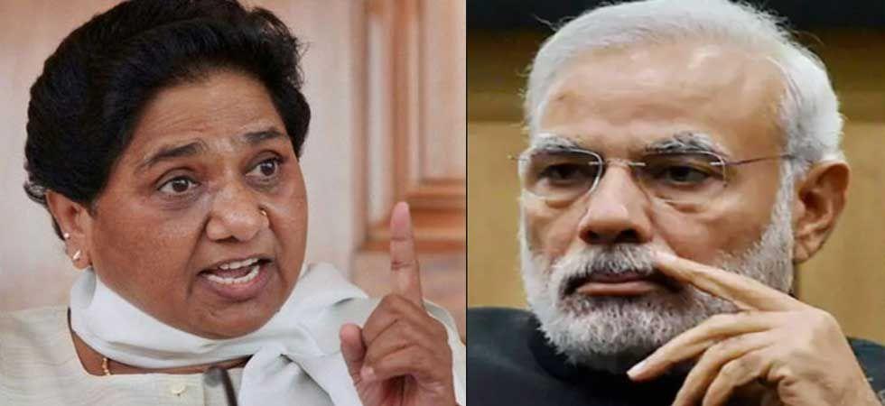 Bahujan Samaj Party (BSP) chief Mayawati and Prime Minister Narendra Modi (File Photo)
