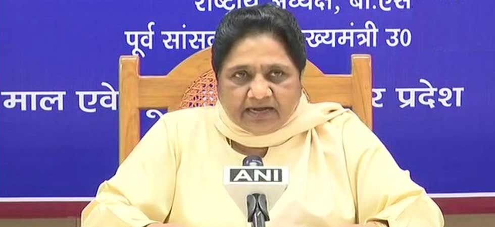 Bahujan Samaj Party (BSP) chief Mayawati (ANI Photo)