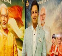 Vivek Oberoi takes a jibe at exit polls, shares meme involving Aishwarya-Salman