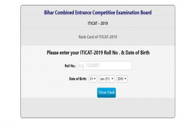 Bihar ITICAT Result 2019 Declared, Download Rank Card at bceceboard.bihar.gov.in