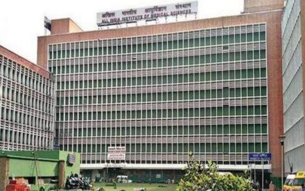 AIIMS Result 2019: Nursing Stage 1 Exam 2019 results