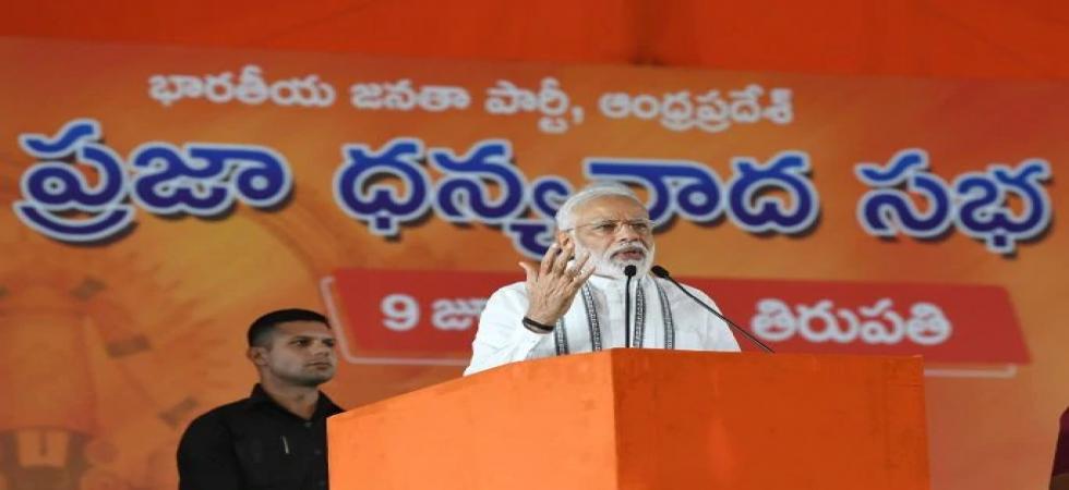 Prime Minister Narendra Modi in Tirupati (Photo Source: narendramodi.in)